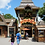 Thumbnail: Private Everland Theme Park tour(tour guide not included)