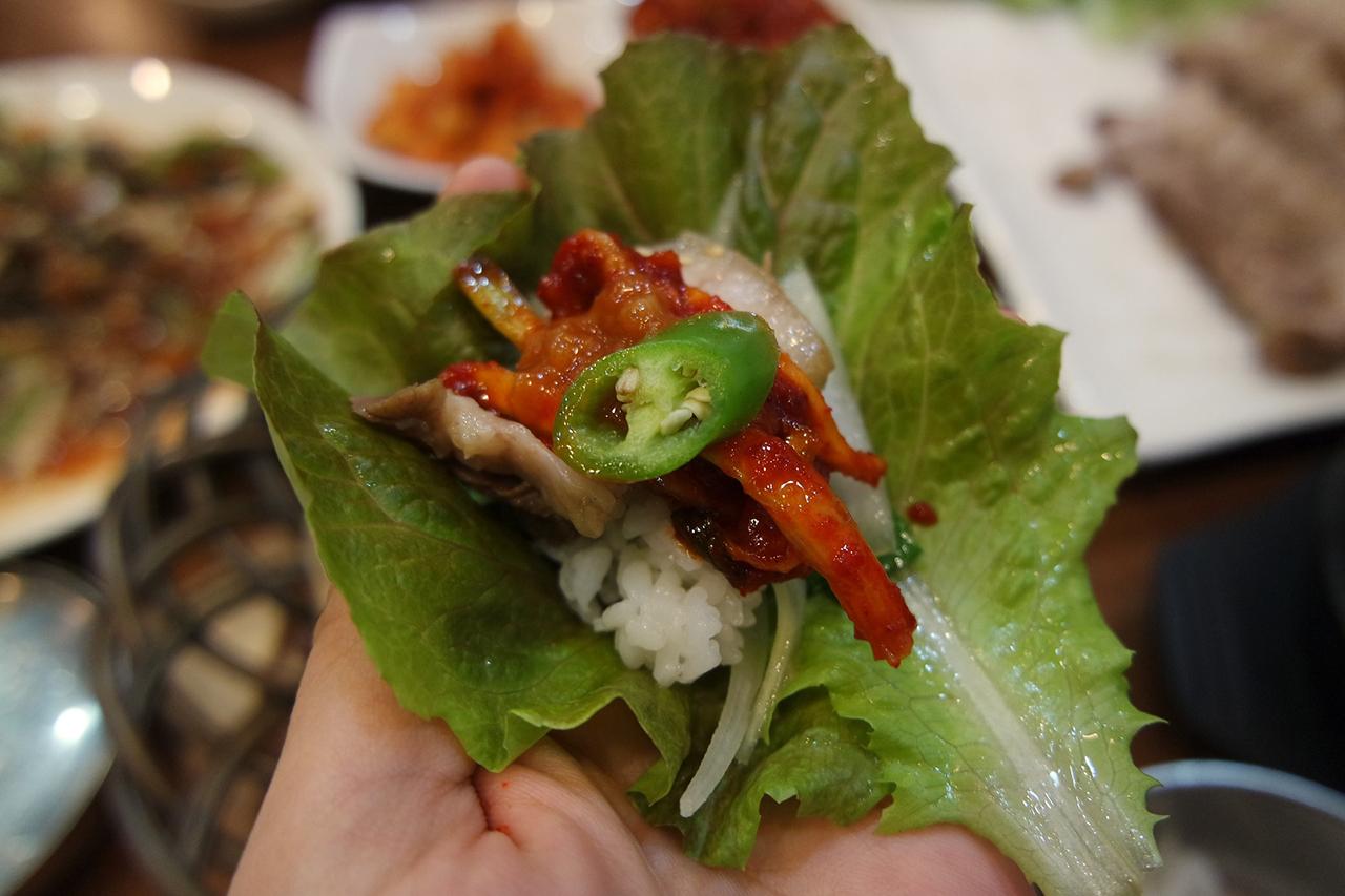 Ssam Koreanfood