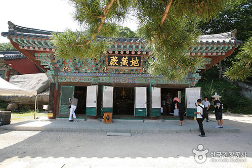 Mt. Geumjeongsan hiking, Beomeosa temple + Korean Sauna experience tour