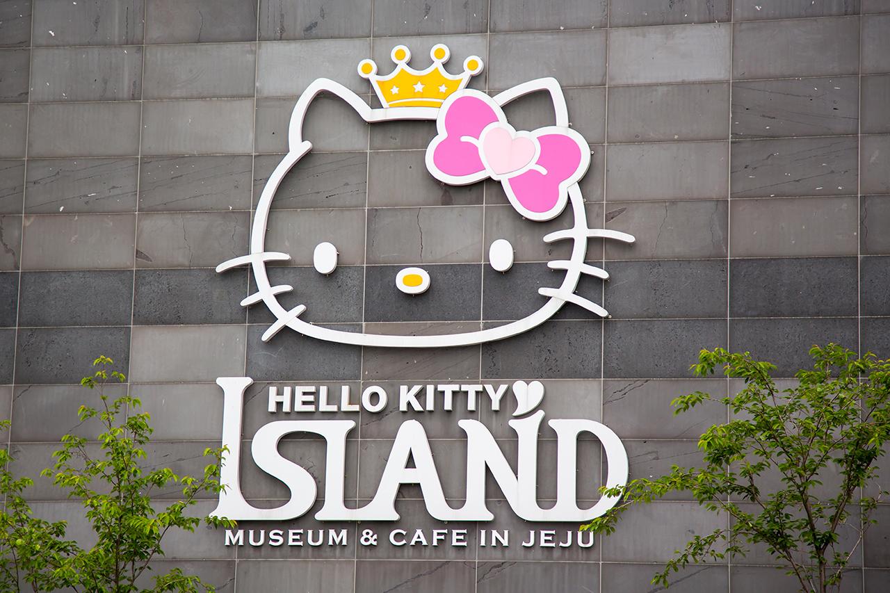 Jeju Hello Kitty Museum