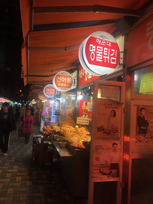 Small Group Haeundae Night Food tour with Segway