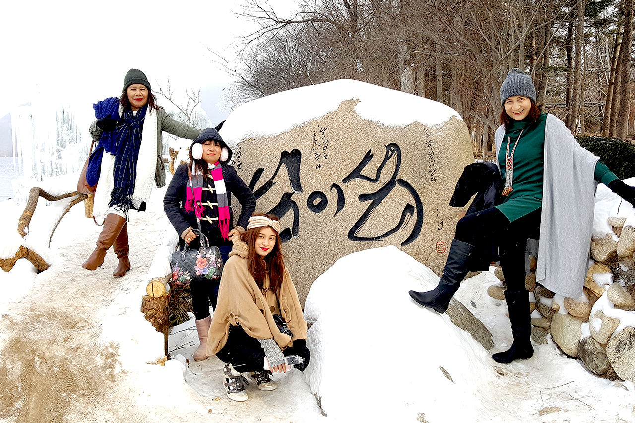 Lovely picture of Nami Island