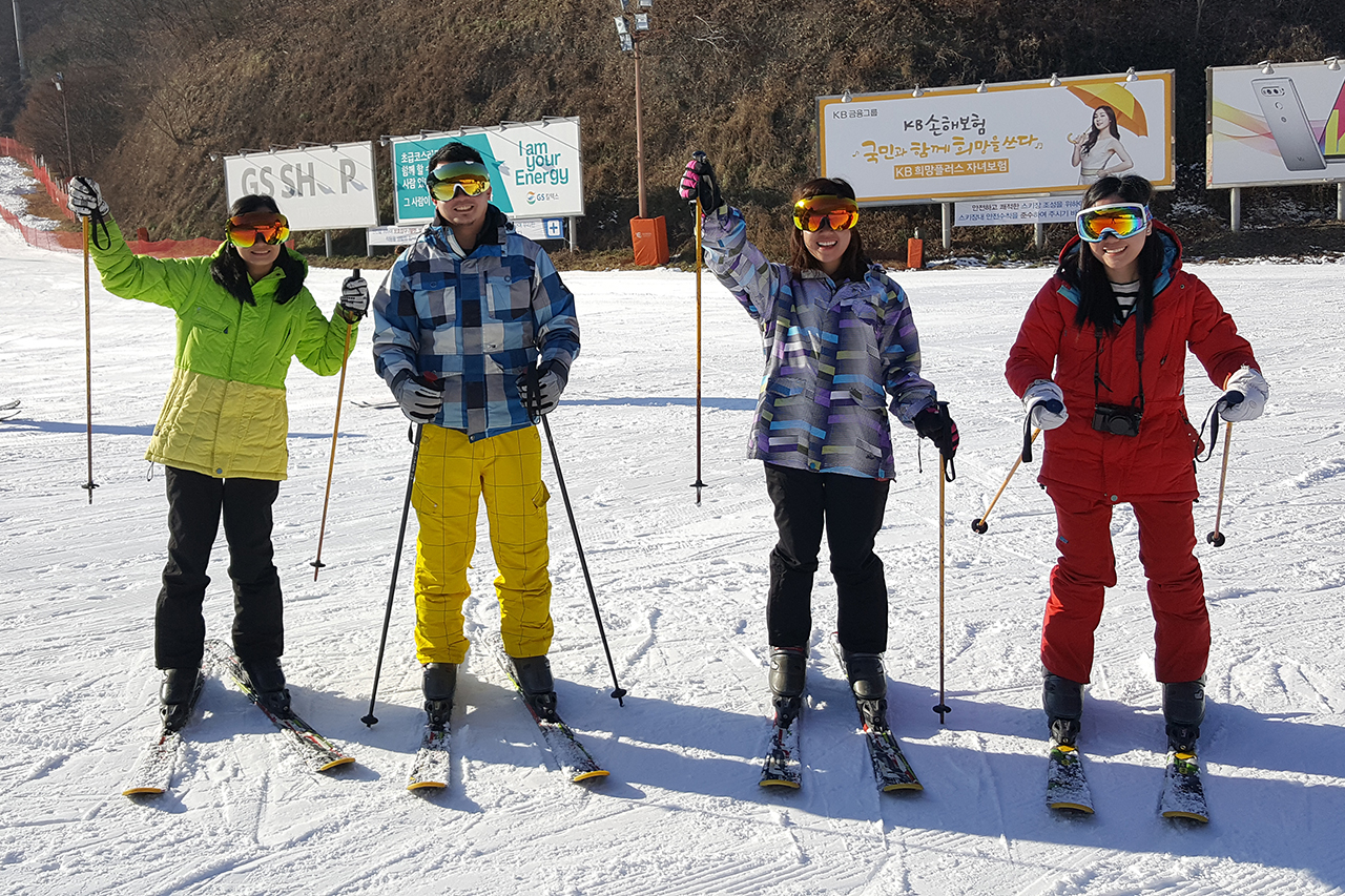 Ready to ski at Gangchon ski resort