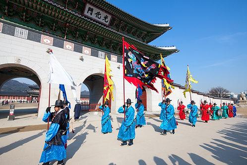 15 Days Tour of South Korea Private