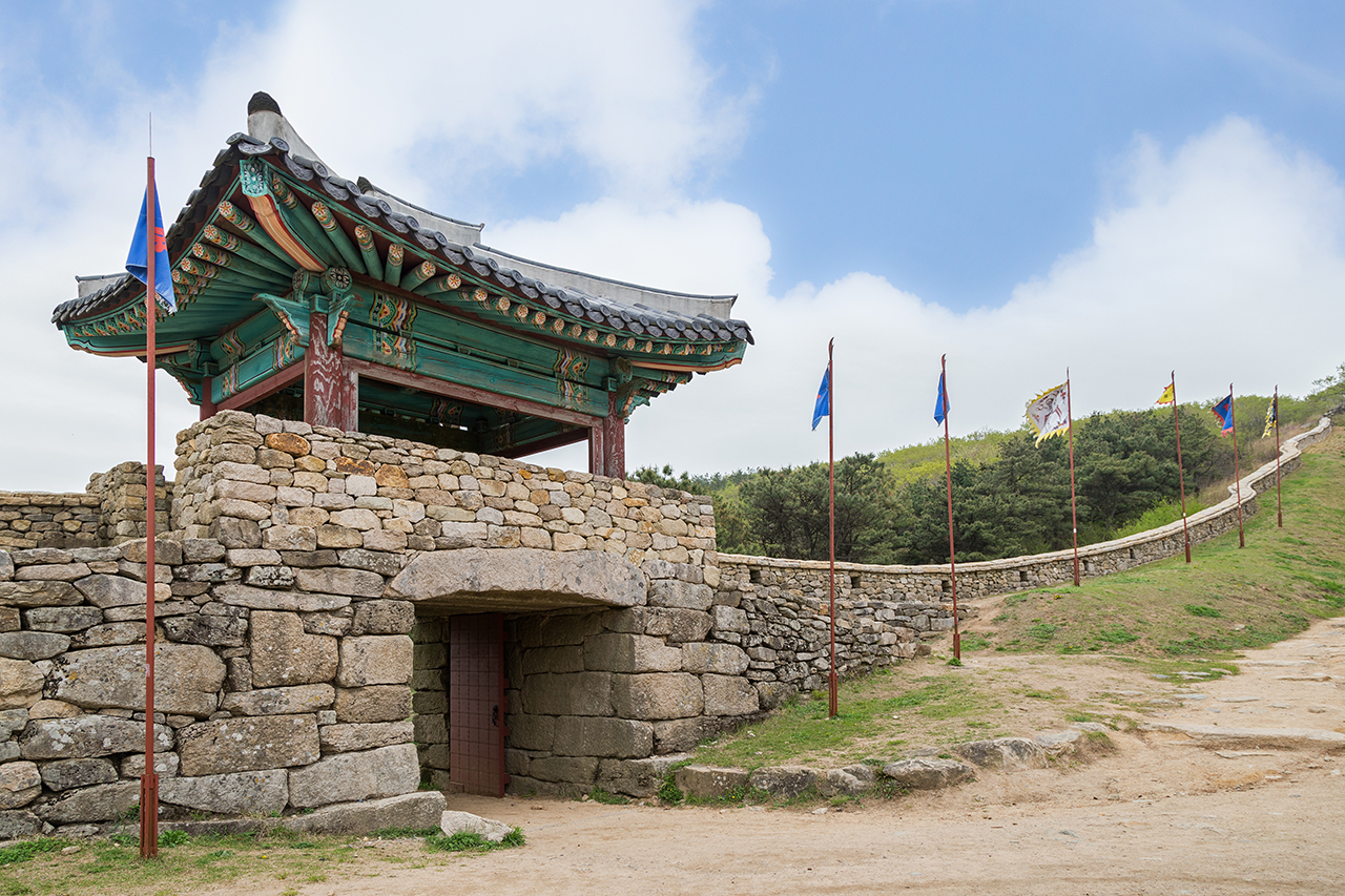Busan Fortress