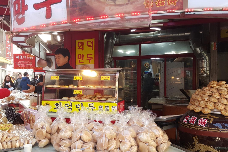 Incheon Chin Town vendor