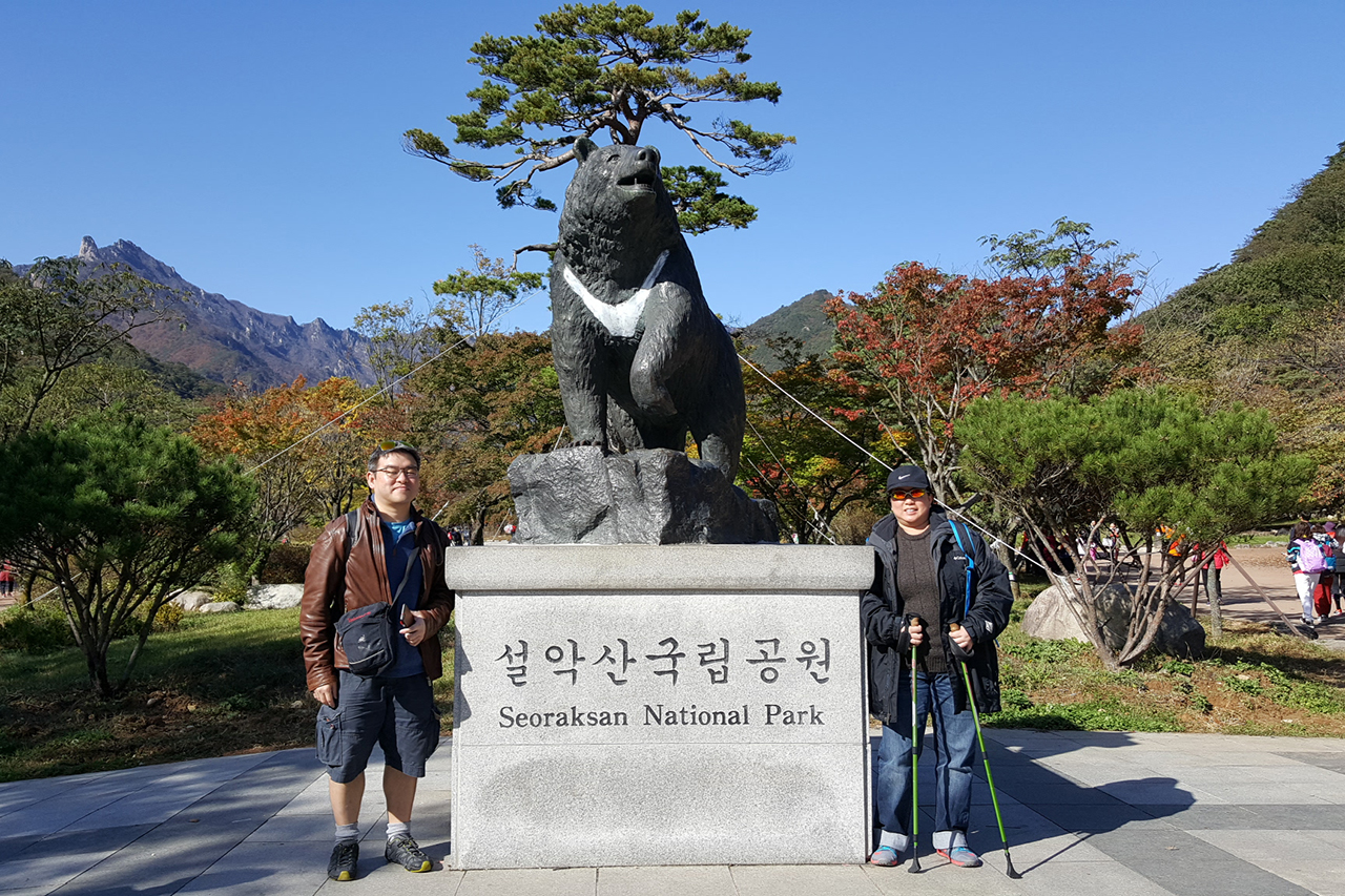 Seorak National Park entrance