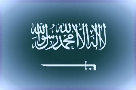saudi flag_edited_edited.jpg