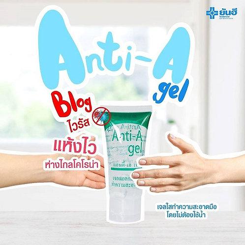YANHEE|ANTI-A HAND GEL 酒精搓手啫喱|30ml|泰國