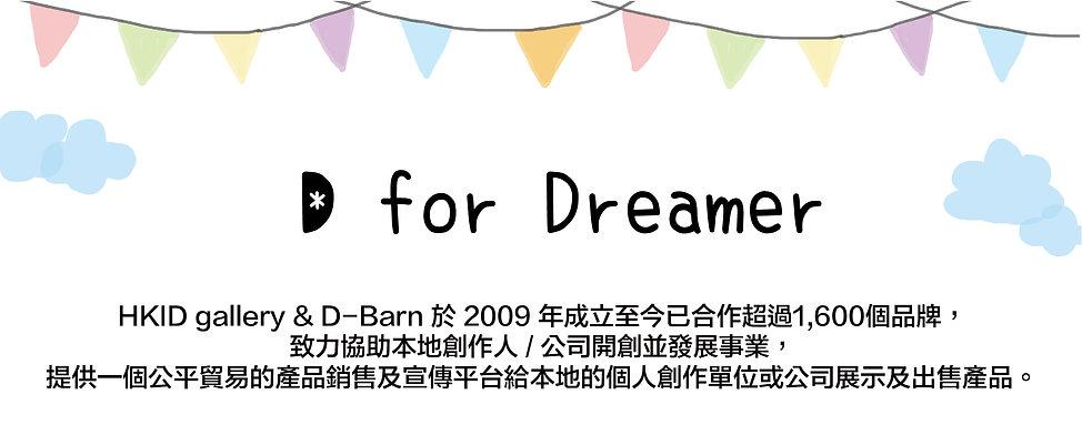 寄賣詳情2020_new dimension_20200911-01.jpg