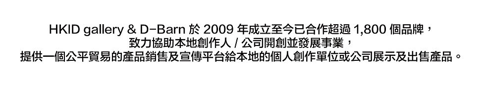 寄賣詳情_20201229-12.jpg