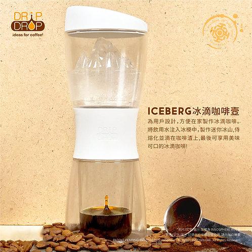 DripDrop|Iceberg 雪山冰滴咖啡壺|香港