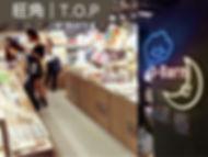shop_top-01.jpg