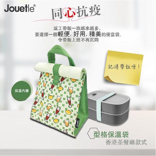 Jouetle|香港插畫卷型便當袋|手提袋|保溫保冷|防水|香港設計