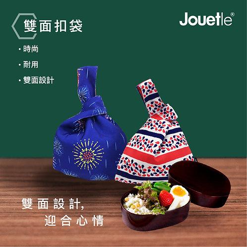 Jouetle|香港元素雙面扣袋|Knot Bag|單柄小提袋|便當袋|香港設計