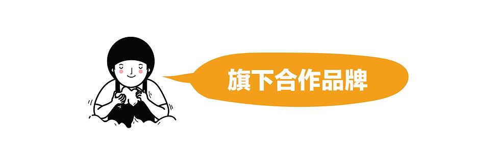 寄賣詳情_20201229-24.jpg