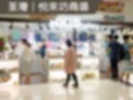 shop_pp-01.jpg