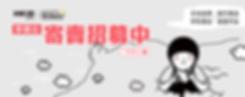 website_Banner_homepage-1.png