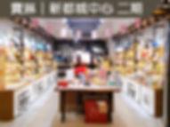 shop_mcp-01.jpg