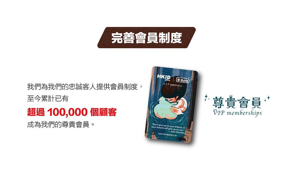 寄賣詳情_20210325-15.jpg
