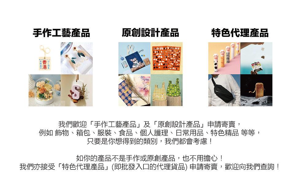 寄賣詳情_20210325-20.jpg