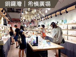 shop_hp-01.jpg