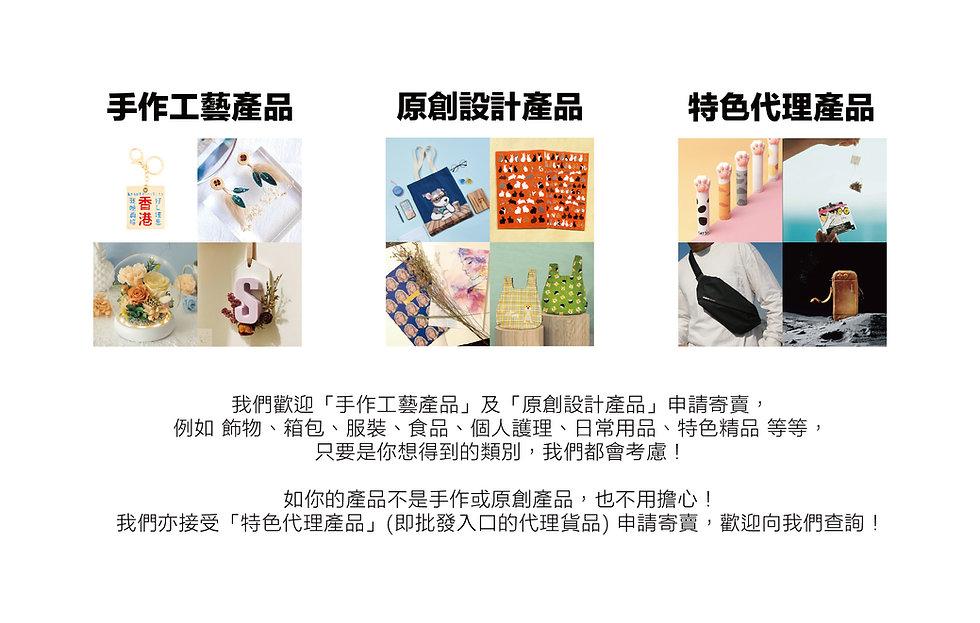 寄賣詳情_20201229-23.jpg