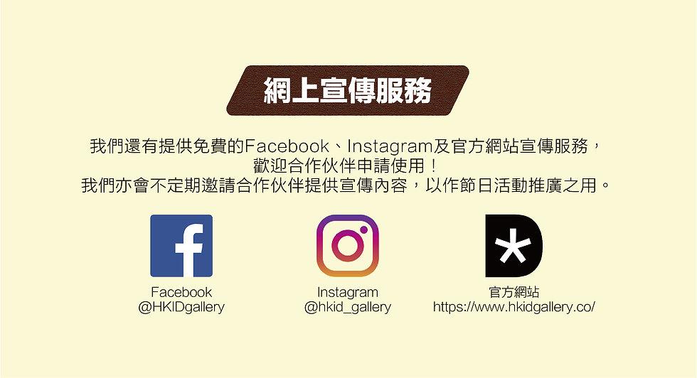 寄賣詳情_20201229-21.jpg