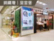 shop_wh-01.jpg