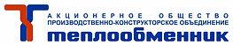 Русский АО.jpg