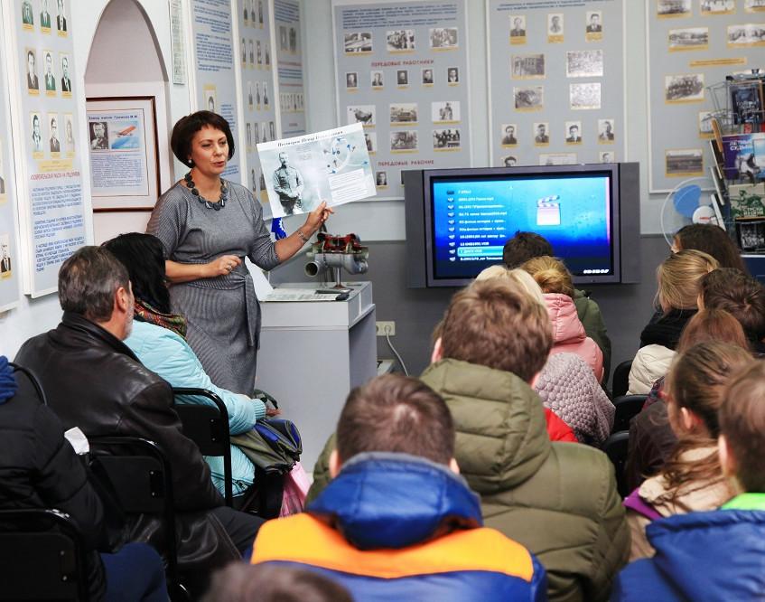 Музей Теплообменника