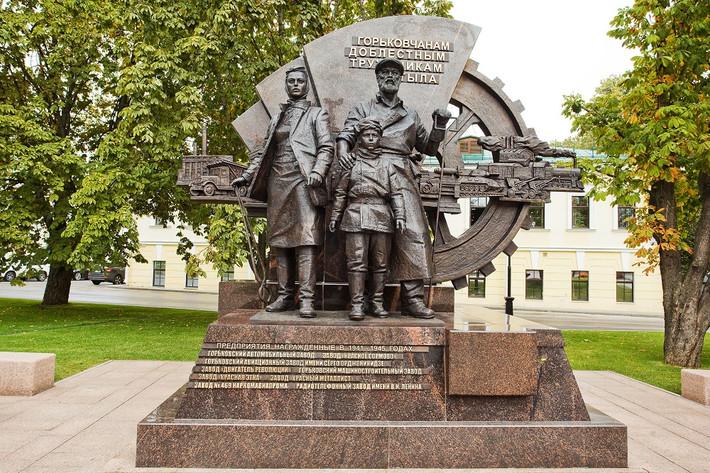 Имя «Теплообменника» увековечено на памятнике «Горьковчанам – доблестным труженикам тыла»