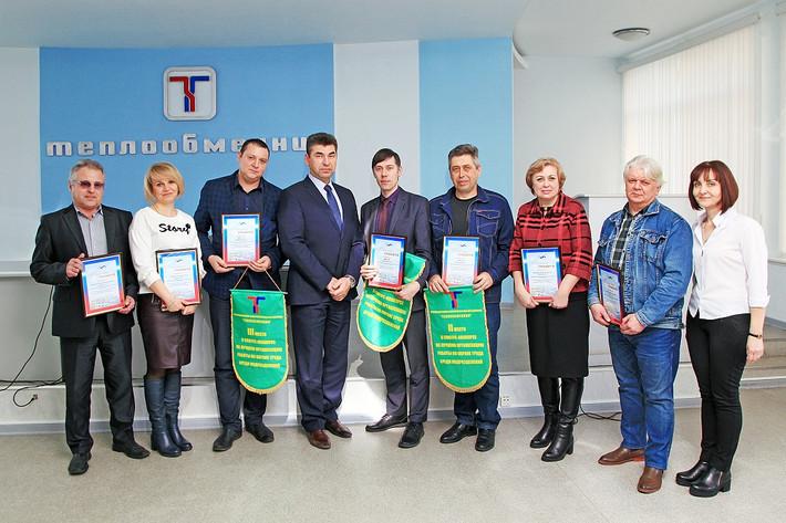 На нижегородском предприятии «Теплообменник» подвели итоги смотра-конкурса по охране труда