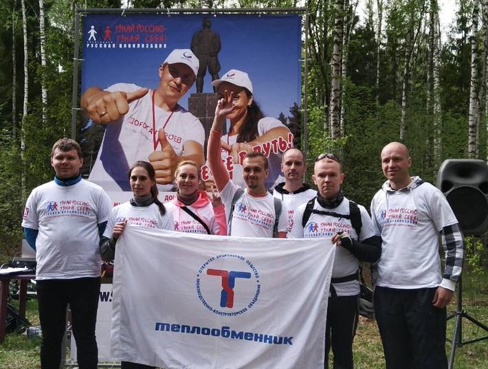 Велопробег «Дорогой Минина» прошел в Нижегородской области