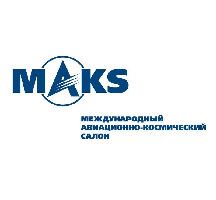 АО ПКО «Теплообменник» - участник авиасалона МАКС-2019