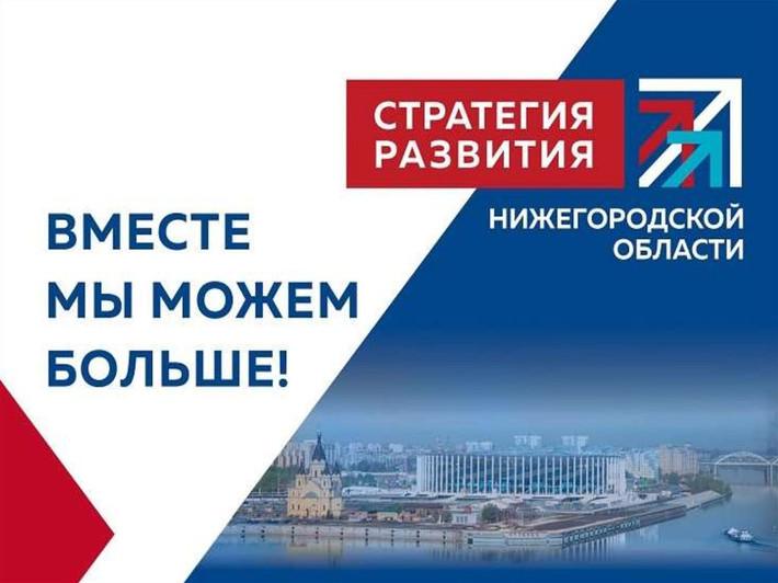 Подведение итого развития Нижегородской области в 2018 году