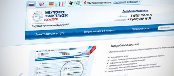 Акция «Госуслуги с доставкой» пройдет на ПАО ПКО «Теплообменник»