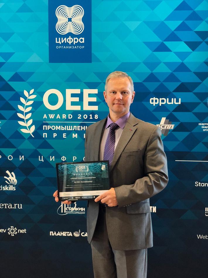 АО ПКО «Теплообменник» - лауреат Первой Премии OEE Award