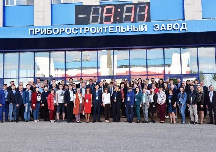 Всероссийский конкурс среди инженеров-технологов