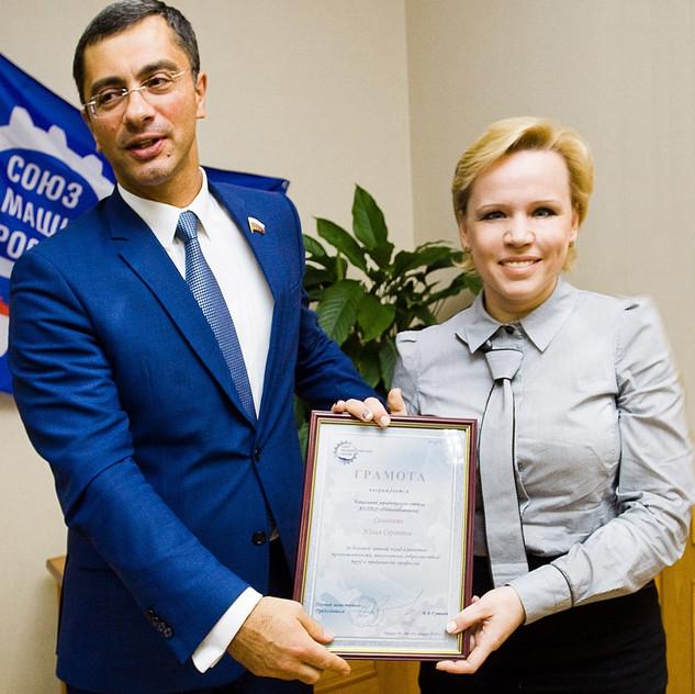Награждение Ю.Соловьевой