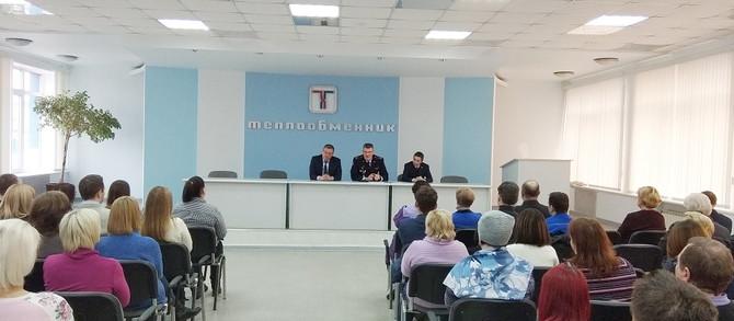 Встреча работников с представителями полиции