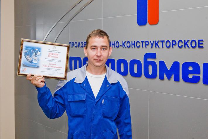 Конкурс профессионального мастерства «Лучший сварщик 2019»