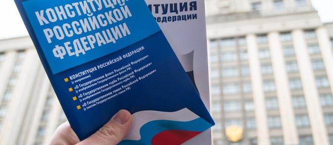 СоюзМаш России присоединится к наблюдению за голосованием по поправкам в Конституцию РФ