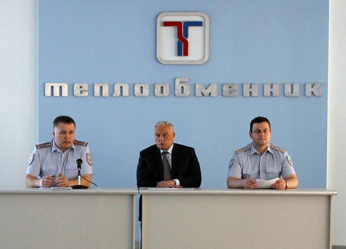 Встреча работников АО ПКО «Теплообменник» с представителями полиции