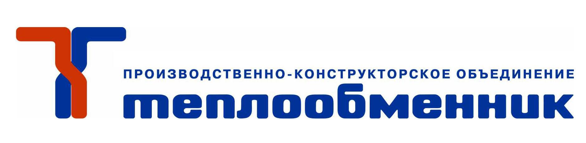 Завод теплообменник г н новгород Кожухотрубный испаритель ONDA SSE 41.301.2600 Кызыл