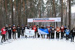 Teploobmennik ski race