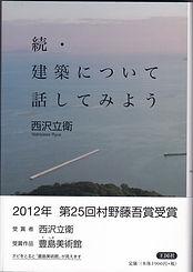 IMG_20200620_0006.jpg