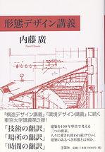 IMG_20200619_0012.jpg