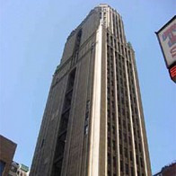 Bush Tower Owners Receive $55 M. Loan From Mesa West Capital