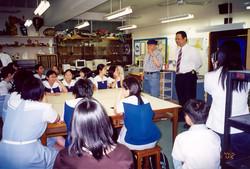 2002_羅定邦中學_1